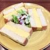 からしマヨがクセになる!厚焼きたまごサンドイッチ(俺のBakery&Cafe @恵比寿)