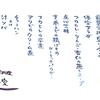 三田市中国料理☆悟空(その3)