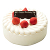 【逆流性食道炎の回復へ向かって】【ケーキ】デコレーションケーキ選びは慎重に!(逆食の投薬治療2147日目)