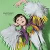 《音楽の楽しい連鎖(Fun-CoNNeX)》TOKYOFM「坂本美雨のディアフレンズ」/2020年3月9日ゲスト『竹内アンナ』のアルバム「MATOUSIC(3月18日リリース)」から先行配信「I My Me Myself」聴いてみたよ!v^^
