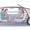 完全自動運転がもたらす20XX年の自動車運転
