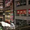 渋谷にゾクゾクとビルが建つ✨✨