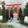 ビバ!銀座 GINZA SIX屋上庭園・靍護稲荷神社