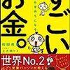 第1回 陽転メンバー研究会(仮)