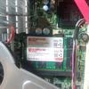 Endeavor ST120のメモリを8GBに換装・・・出来る、出来るのだ