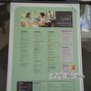 【無料特典】ザ・ウエスティンホテルルスツリゾートの朝食をすべて制覇してみた