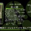 【木曜日の季節物】非公開【FUKA🍶YO-I】