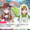 【ガルパ!】『Neo Fantasy Online -古龍と花嫁-』まとめ