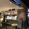 ソウルの東大門で食べた絶品かき氷