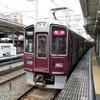 阪急乗車記①鉄道風景229と中山寺へ②観光88…20200920