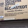 演奏会記録 Gewandhaus Orchester Leipzig