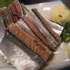 秋刀魚が安い