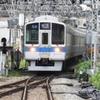 小田急線 渋沢新松田駅間で鹿と接触 列車に遅れがでています