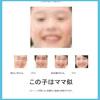 5人の家族写真(子ども・ママ・パパ・おじいちゃん・おばあちゃん)から人工知能で子どもが誰に似ているか判定する