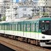 京阪臨時ダイヤを見に行く①鉄道風景273...20210530