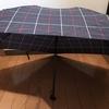 新生活、梅雨に!KiUの軽量折りたたみ傘 持っているのを忘れちゃう。
