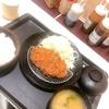 【グルメ】松乃家のとんかつ定食✨