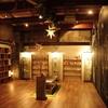 お店をはじめました。@名古屋大須のクリエイターズショップTOLANDの奥の隠れ家