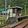 只見線:会津越川駅 (あいづこすがわ)