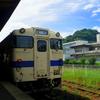 18きっぷで九州北部の旅(6)