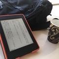 【レビュー】Kindle Paperwhiteは、スマホを眺める様に読書が出来るガジェットだった!