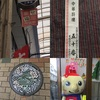 三津谷商店街*in Xmas
