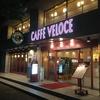 四条烏丸近くの「カフェ・ベローチェ 烏丸蛸薬師店」がノマド向け
