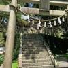 秘境!奈良県玉置神社その2