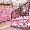 Tachikawa Mural
