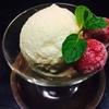 【アイスクリーム】史上最強の簡単レシピ!たった5分で本格味!