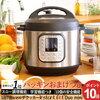 「家事ヤロウ!!!」で紹介! 本当にボタンを押すだけで調理ができる『マルチクッカー インスタントポット DUO Mini』