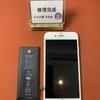 iPhone6のバッテリー交換増加中!
