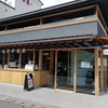 城崎 TOKIWA GARDEN で映えるカフェラテ飲んできました。