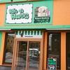 【札幌グルメ】ハンバーグ専門店!僕とハンバーグ