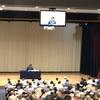 リレー講座「知の再武装」。
