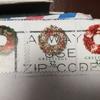 クリスマスカード交換