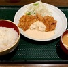 🚩外食日記(281)    宮崎ランチ   「武蔵野天ぷら道場」⑦より、【チキン南蛮定食】‼️