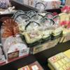 福島駅では福島名菓が簡単にかえるので、お土産にも良いし新幹線の中で食べても最高体験ができる。