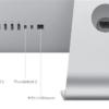 iMacにピッタリ⁈ なオシャレなUSBハブを購入