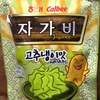 韓国ジャガビーわさび味 食べてみた♪