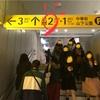 「グルメ」横浜中華街 食べ歩きなどなど!
