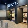 ノボテルシドニーエアポートに泊まった。
