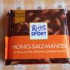 非常食に最適な栄養満点のチョコレート「ハニーソルトアーモンド」紹介