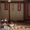 【初釜慎太郎茶会】開催しました。