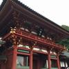 鎌倉駅〜鶴岡八幡宮