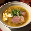 【今週のラーメン2516】 chopsticks de 麺 (東京・六本木) あっさり飯野 塩煮干し