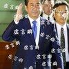 激しい批判をする野党の後ろにも国民はいる」。総裁選出馬を決めた石破茂が語る国会・憲法・沖縄