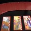 ズバリ出てくる東洋の叡智のタロットカード~5/19(土)札幌かさこ塾フェスタでも実演いたします~