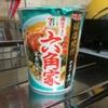 【カップラーメン 六角屋】名店の味を楽しむ サラリーマン ディナー#001