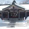 【御朱印】札幌市中央区 札幌護國神社